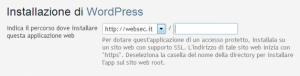installazione wordpress cms hosting wordpress wpseo 51 300x76 Come installare WordPress con il CMS Installer WpSEO?